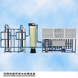 驻马店纯水设备厂家、河南悦淼环保科技有限公司图片