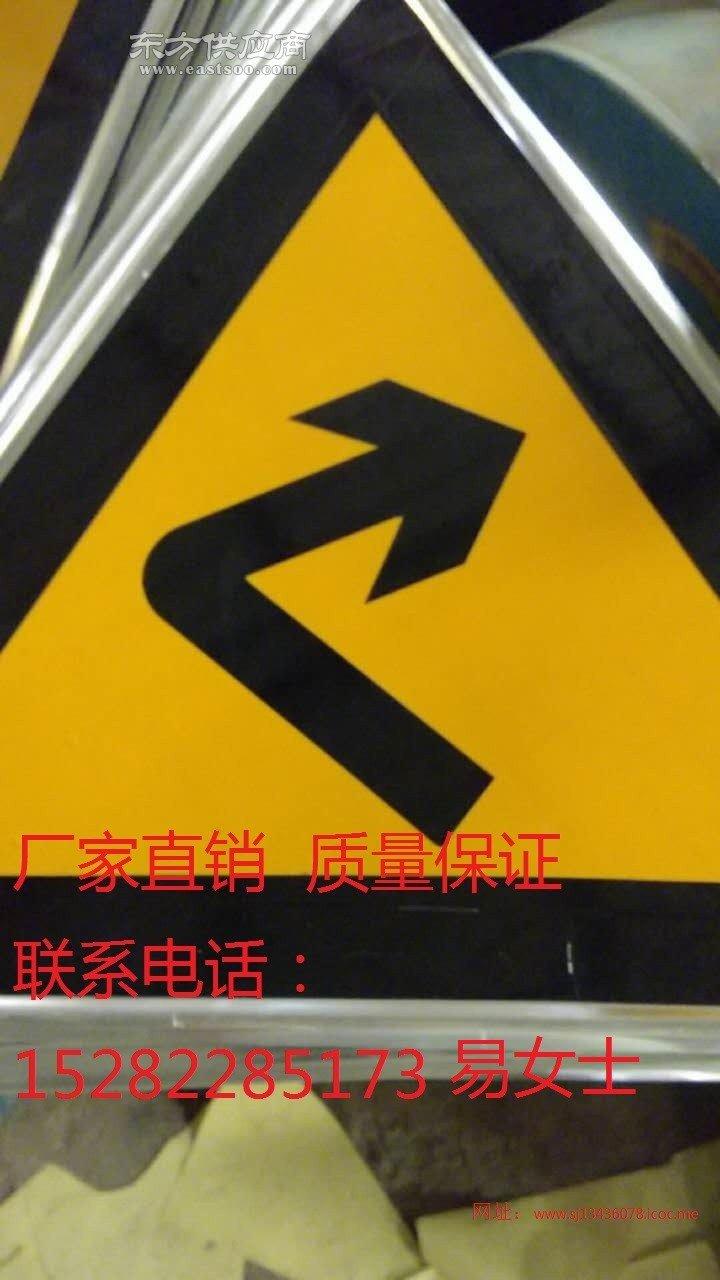 泸州公路交通安全标志标牌600圆牌700三角牌单双悬图片