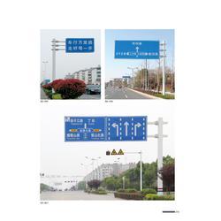 标志牌,满耀工程照明(在线咨询),标志牌图片