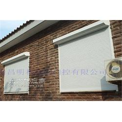 欧式卷帘窗 外遮阳窗 别墅外装防盗窗 明和门控厂家直销图片