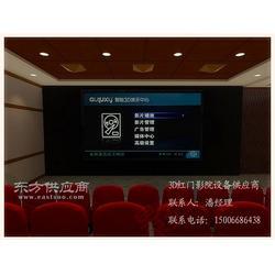 消防紅門影院電影放映設備-3d電影放映機 數字電影機圖片