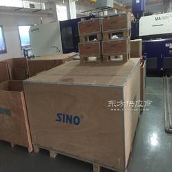 松岗真空包装木箱厂/设备起重搬运木箱/福永木箱图片