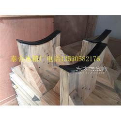 松岗泰合木箱包装/传统木箱制作/托盘卡板
