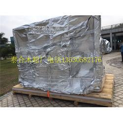 公明木制品加工设备包装厂图片