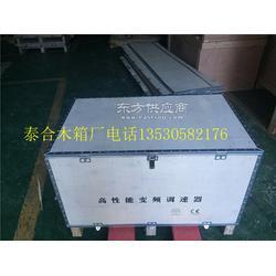观澜定制传统木箱,卡板托盘,设备木箱包装图片