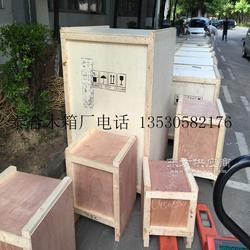 坑梓附近精密机器设备木箱包装打包图片