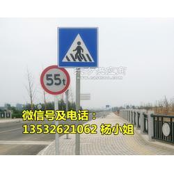 单柱三角形标志、单柱人行道双面标志标牌制作一套多少钱图片