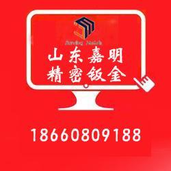 济宁钣金加工_嘉明钣金_济宁钣金加工电话图片