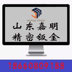 嘉明钣金|上海上旋式筛片机多少钱|奉贤上旋式筛片机图片