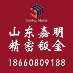 淄博不锈钢制品加工,嘉明钣金,淄博不锈钢制品加工电话图片