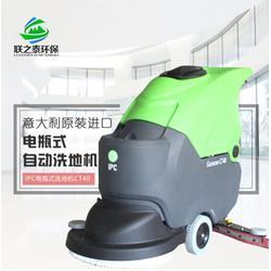 昆山洗地机-一月清洁设备-洗地机图片