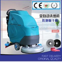 洗地机、一月清洁设备(在线咨询)、太仓洗地机图片