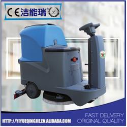 驾驶式洗地机_一月清洁设备_张家港驾驶式洗地机图片