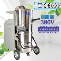 大功率吸尘器报价-吸尘器-昆山一月清洁设备(查看)图片