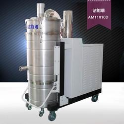 大功率吸尘器-大功率吸尘器-一月清洁设备图片