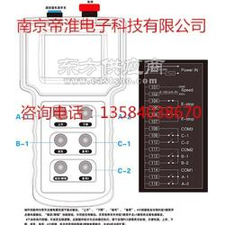 1发2收4路牵引机车遥控器厂商帝淮产品说明图片