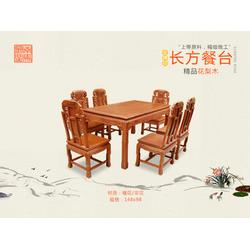现代红木家具、聚星红木值得信赖、红木家具图片