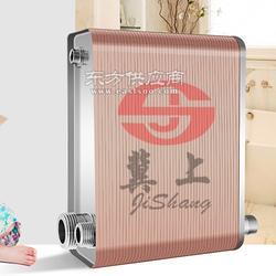 钎焊304不锈钢换热器 板式换热器 可洗澡即热式 冀上图片