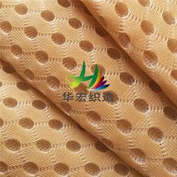 印花3D网布、常熟华宏织造(在线咨询)、南江3D网布图片