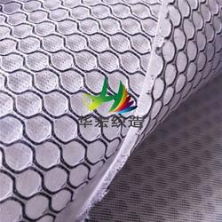 3D网布定做-沙湾区3D网布-常熟市华宏织造图片