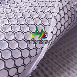弹力3D网眼布-华宏织造3D网眼布-华蓥3D网眼布图片