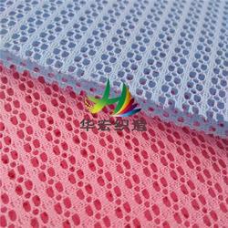 射洪3D网布、常熟华宏织造、单底3D网布图片