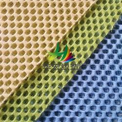 3D宾馆床垫、床垫、常熟华宏织造(查看)图片