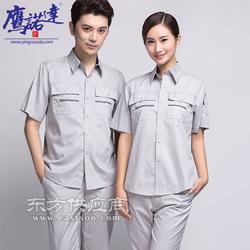 changzhou工作服定做厂家-鹰诺达图片