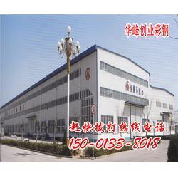 北京轻质彩钢安装、24小时热线、北京轻质彩钢安装哪家便宜图片