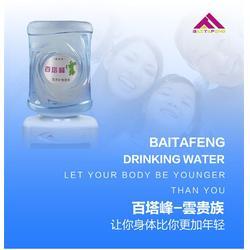 优质桶装水-桶装水-佛山百塔峰(查看)图片