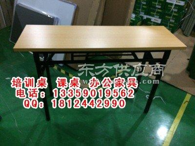 想采购长条桌去哪里 可折叠的长条办公桌 定做桌子图片
