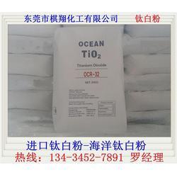 棋翔化工(图)_海洋国际钛白粉13_海洋国际钛白粉图片