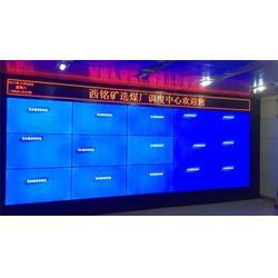 3x5拼接屏,忻州拼接屏,天正瑞华图片