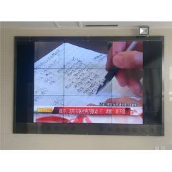 液晶拼接屏服务商|天正瑞华|吕梁液晶拼接屏图片