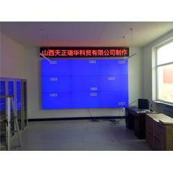 液晶拼接屏、天正瑞华、山西液晶拼接屏现货供应图片