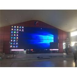 山西电子屏-天正瑞华-电子屏质量有保障