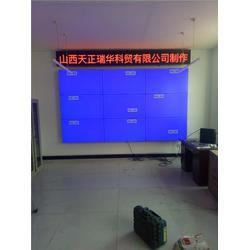 天正瑞華(圖)|液晶拼接屏三星原廠|液晶拼接屏圖片