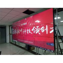 天正瑞华 LED电子屏厂家直销-忻州LED电子屏图片