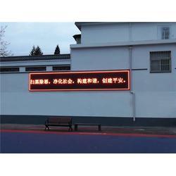 LED电子屏免费方案设计-临汾LED电子屏-天正瑞华图片