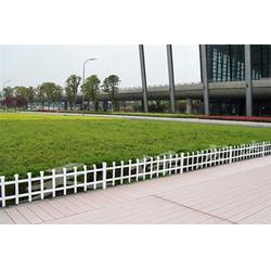 锌钢草坪护栏-草坪护栏-南京搏陵泰金属(查看)图片