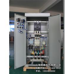 绍兴稳压器|三相电稳压器厂家|上海稳峰电气(推荐商家)图片