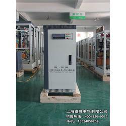 重庆稳压器-三相电稳压器-上海稳峰电气(推荐商家)图片