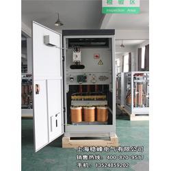 无锡稳压器-三相四线稳压器-上海稳峰电气图片