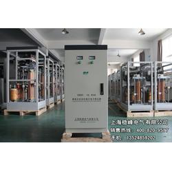无触点稳压器|上海稳峰电气(在线咨询)|湖南稳压器图片