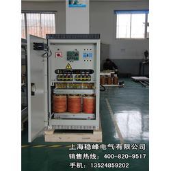 镇江华端电气厂(图)-三相电稳压器-河北稳压器图片
