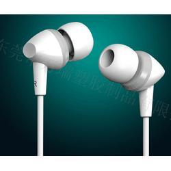 耳机_耳机厂家_万瑞塑胶(优质商家)图片