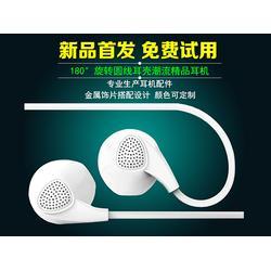 塑胶耳机配件,耳机配件,万瑞塑胶图片
