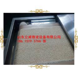 求购一台五谷杂粮薏米薏米粉熟化杀菌设备/微波熟化杀菌图片