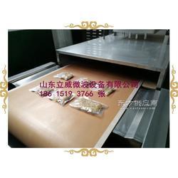 食品行业袋装米粉微波杀菌设备图片