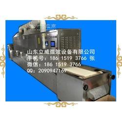 lw-60hmv立威研制出新產品藕粉殺菌設備圖片